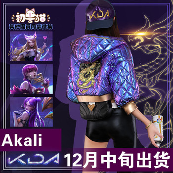 2019 Hot New!!LOL Idol singer new skin KDA Nine-Tailed Fox Ahri Akali Evelyn Kai'Sa cosplay costume New dress