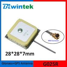 Biwintek G025R(100pcs) Glonass GPS GNSS Patch Antenna Receiver 25*25 Inner Energetic Automotive Automobile Navigation RF1.13 IPEX UFL Excessive