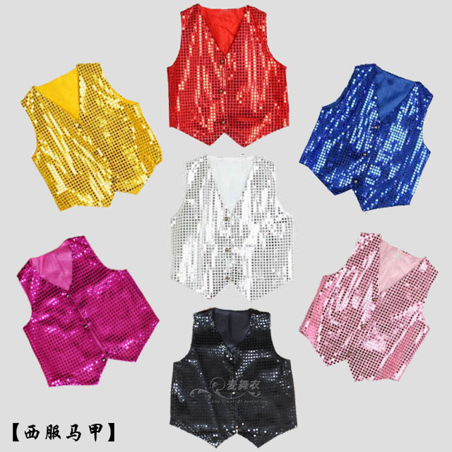 2016 new Children's stage performance clothing choral Student Child Care modern jazz dance clothing sequined vest Dj stage
