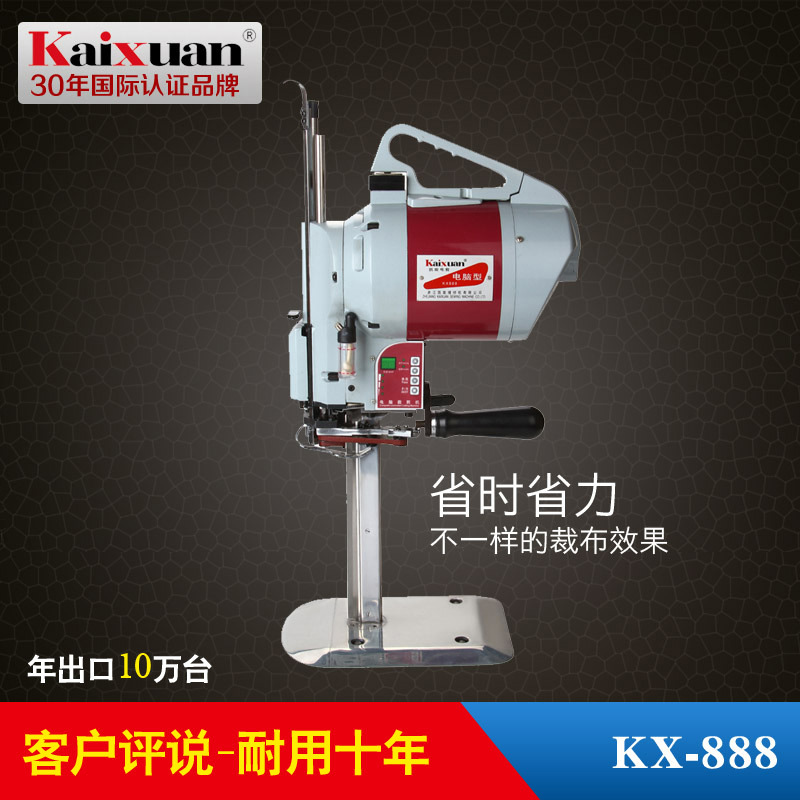 1500W High Speed Direct drive Speed adjusted Computer controlled Straight font b Knife b font Cutting