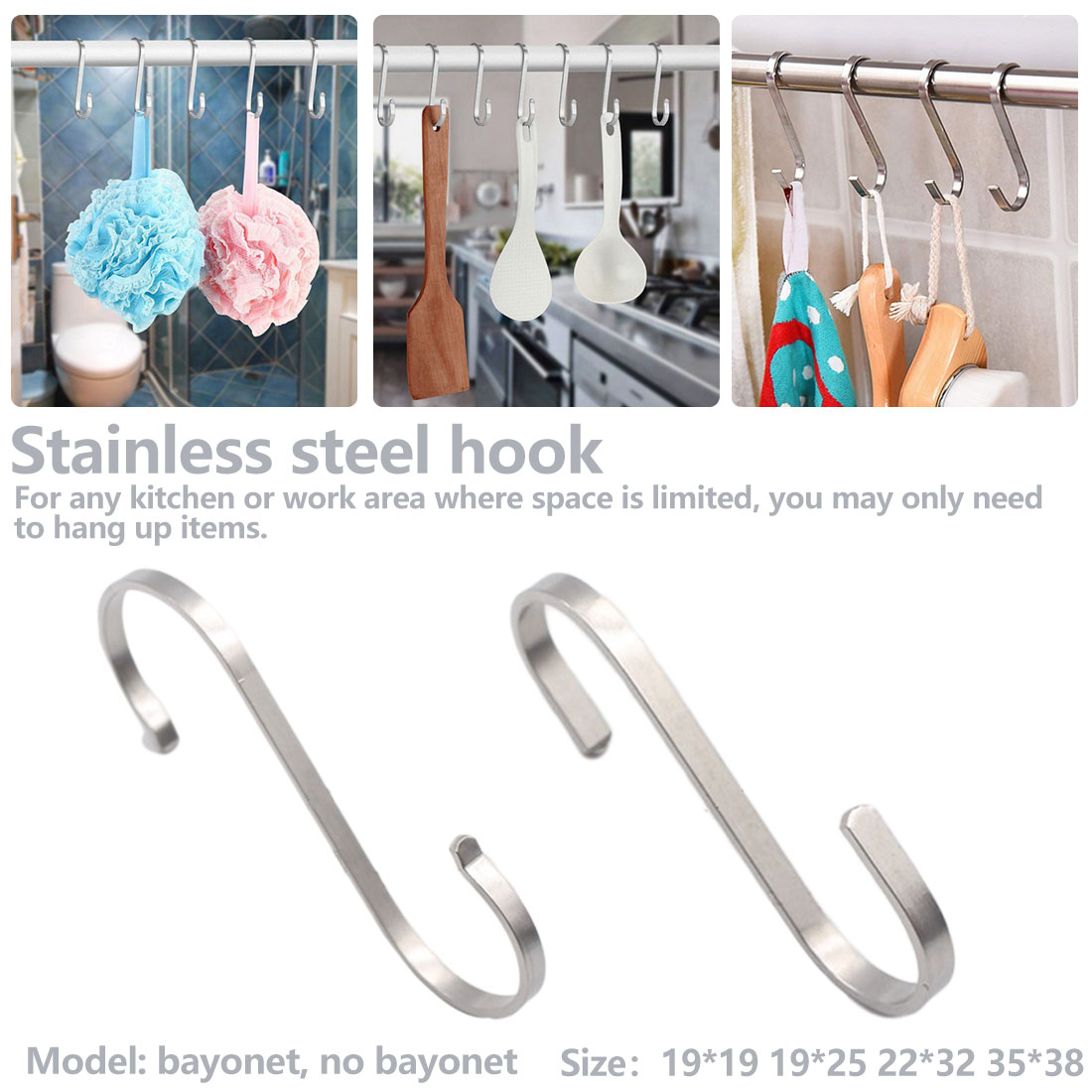 1pc S-shaped Hook Stainless Steel  Buckle Ring Frame Kitchen Pot Clothing Hook Flat Hook