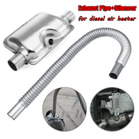 Exhaust Pipe Tank Gas Vent Hose+24mm Muffler Silencer For Car Diesel. Air Heater
