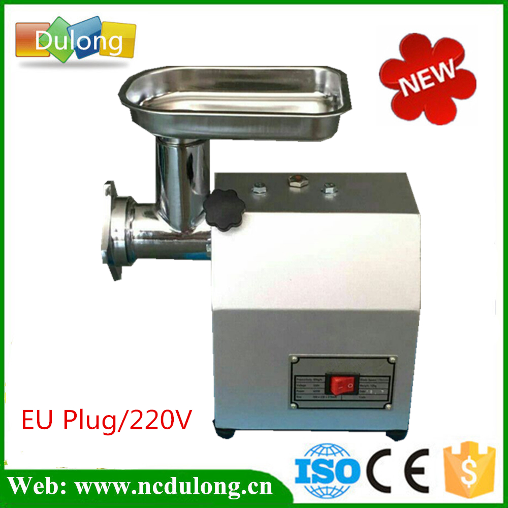 Household Electric Meat Grinder, Stainless Steel Meat Mincer, Household Mincing Machine household