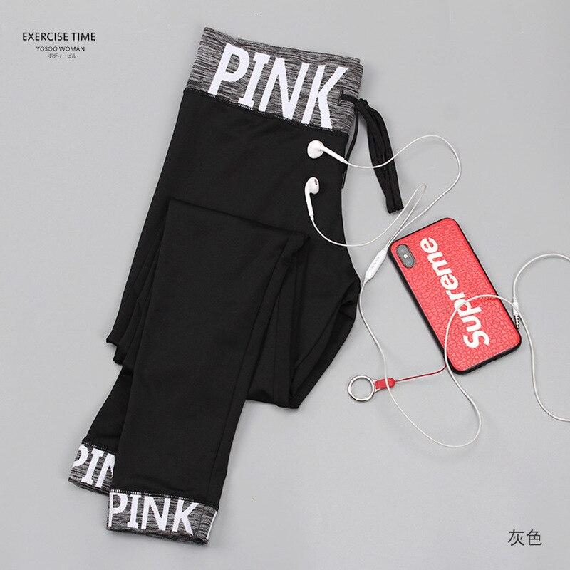 New Fitness Leggings verano Mujer Casual Legin Cozy suave transpirable elástico cintura alta VS Secret Pink Bottom pantalones de entrenamiento