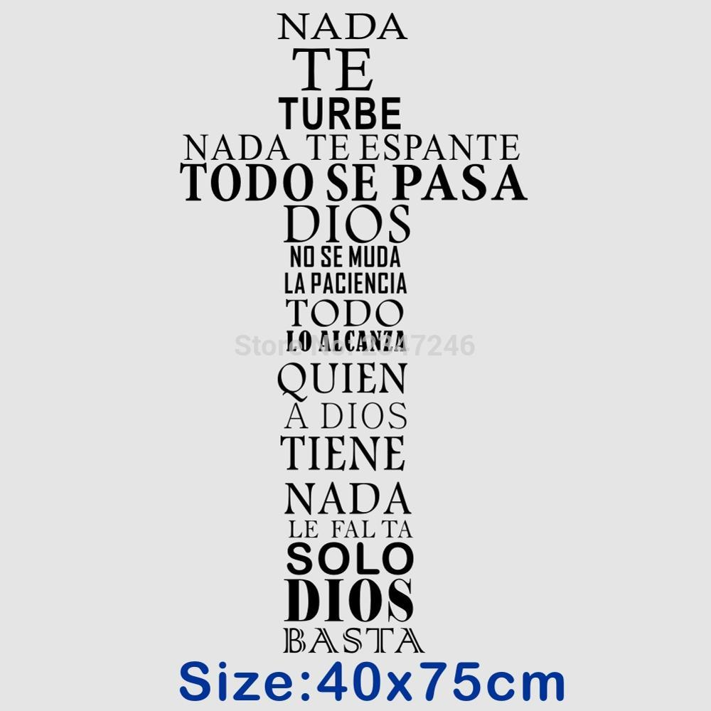 Spanish GOD Quotes Wall Decal Let Nothing Disturb You Vinyl Art Lettering Sticker for Room Decoration リビング シャンデリア