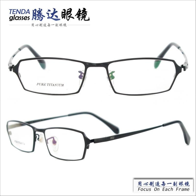 Borde lleno moda de titanio anteojos recetados marcos ópticos para hombre 0718956adb