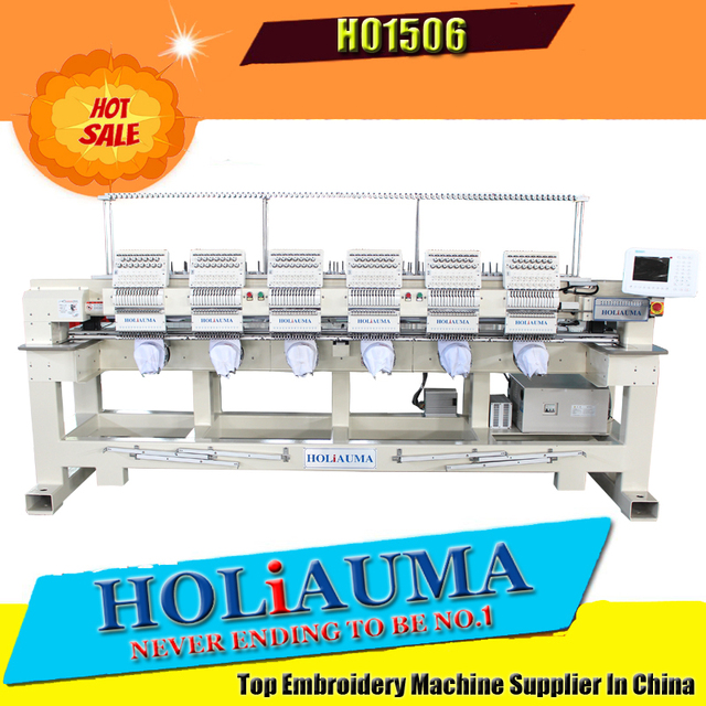 China Top Seller Holiauma 6 Heads Computer Embroidery Machine In