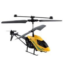 MJ ударостойкого Радио Дистанционное управление самолета 2.5CH я/R Quadcopter вертолет детские подарки желтый