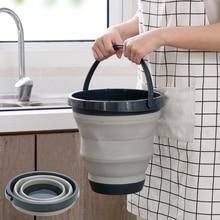 Car folding bucket Portable washbasin fishing bucket bathroom travel small drum Foldable basin home washtub water bowl