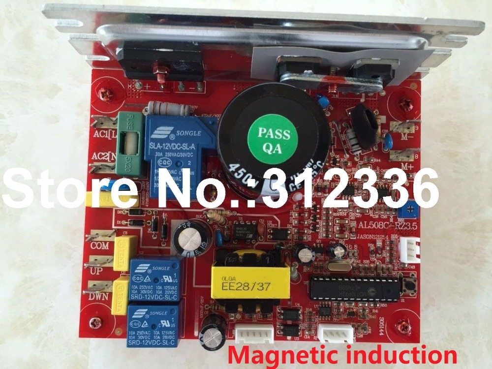 цена на Free Shipping Magnetic induction Motor Controller EVERE UP DOWN treadmill motherboard control circuit computer control board