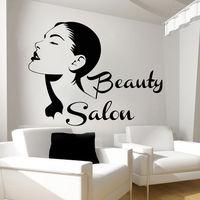 Wall Decals Decal Vinyl Sticker Home Decor Bedroom Dorm Hall Dorm Art