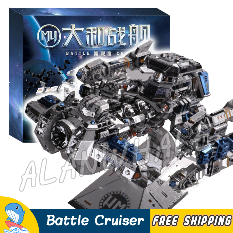 New M015-S Battle Cruiser Model Building Puzzle Toy Set battle for hell s island