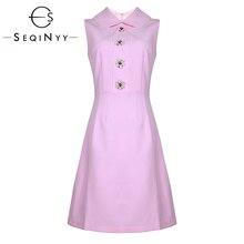 Мини в новый платье