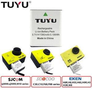 Аккумуляторная батарея для экшн-камеры TUYU 1380mAh с USB двойным зарядным устройством для камеры Eken H9 H8R H6S H5S SJCAM SJ4000 5000