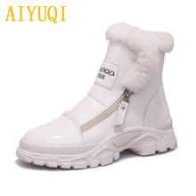 AIYUQI Women casual boots 2019 new genuine leather female flat , British wind winter white Martin women