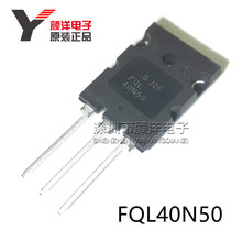 10PCS TO 264 FQL40N50 TO264 40A 500V High power FET New and original