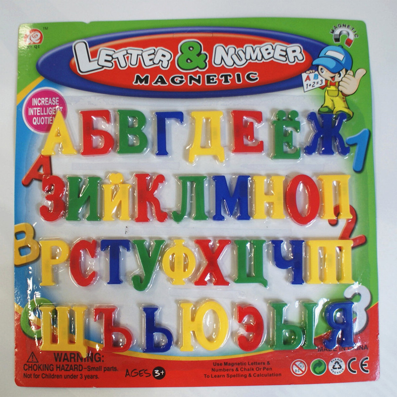 Language Learning Toys : ̿̿̿ ̪ russia letter number magnetic stickers