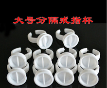 100Pcs Had Separator White Plastic Ring Ink Holders Caps For Permanent Tattoo Makeup Eyebrow, Eyeliner, Lip
