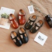 High quality children leather shoes kids footwear girls vintage single