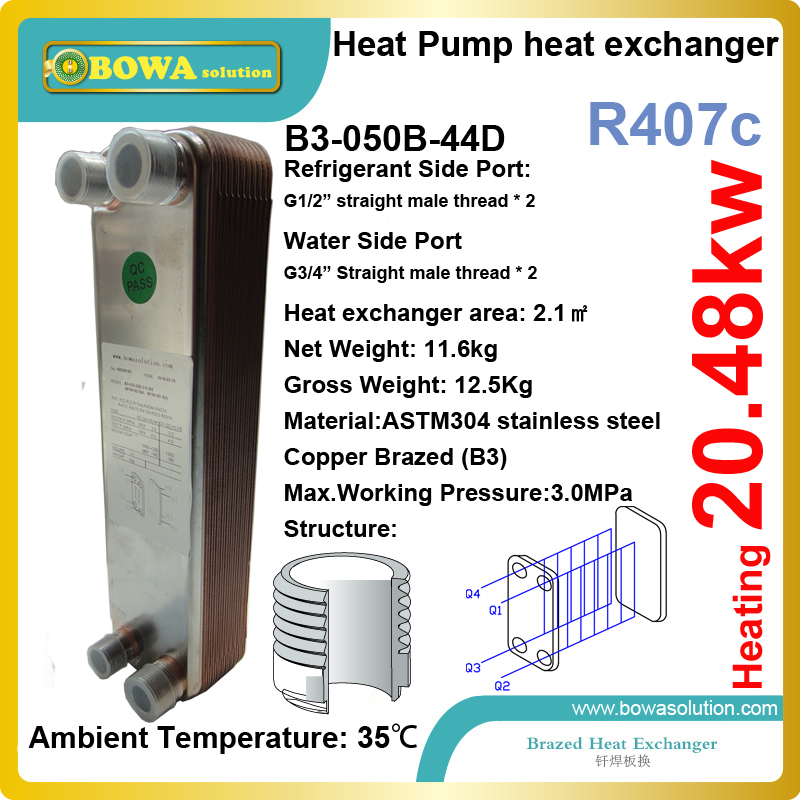 20.5KW heating capacity between R407c and water PHE is condenser of heat pump, replace alfa laval or swep heat exchanger 21kw heating capacity r410a to water heat exchanger used in water source heat pump floor heating or other hydronic systems