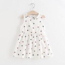 5e285f5c3 Buy mushroom print dress and get free shipping on AliExpress.com