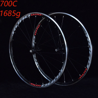 Bike wheelset Road Bicycle wheelset 700C Sealed Bearing ultra light Wheels Wheelset Rim support 1685g