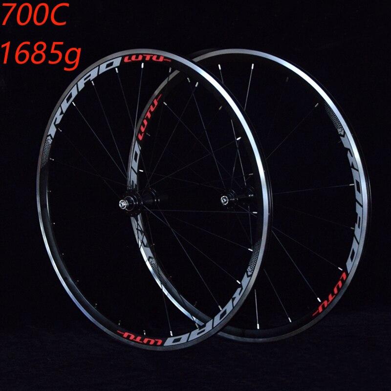 Paire de roues vélo route paire de roues 700C roulement scellé ultra léger roues support de jante 1685g