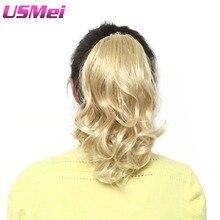 Usmei Женские синтетические Короткие фигурной формы коготь клип в хвост смешанный цвет волос штук 70 г дамы блондинка цвет