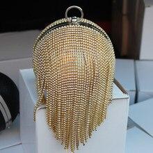 HOT Style Women's Round Ball Tassel Diamonds Evening Bags Circular Imitation Wedding Bag Globe Rhinestones Day Clutches