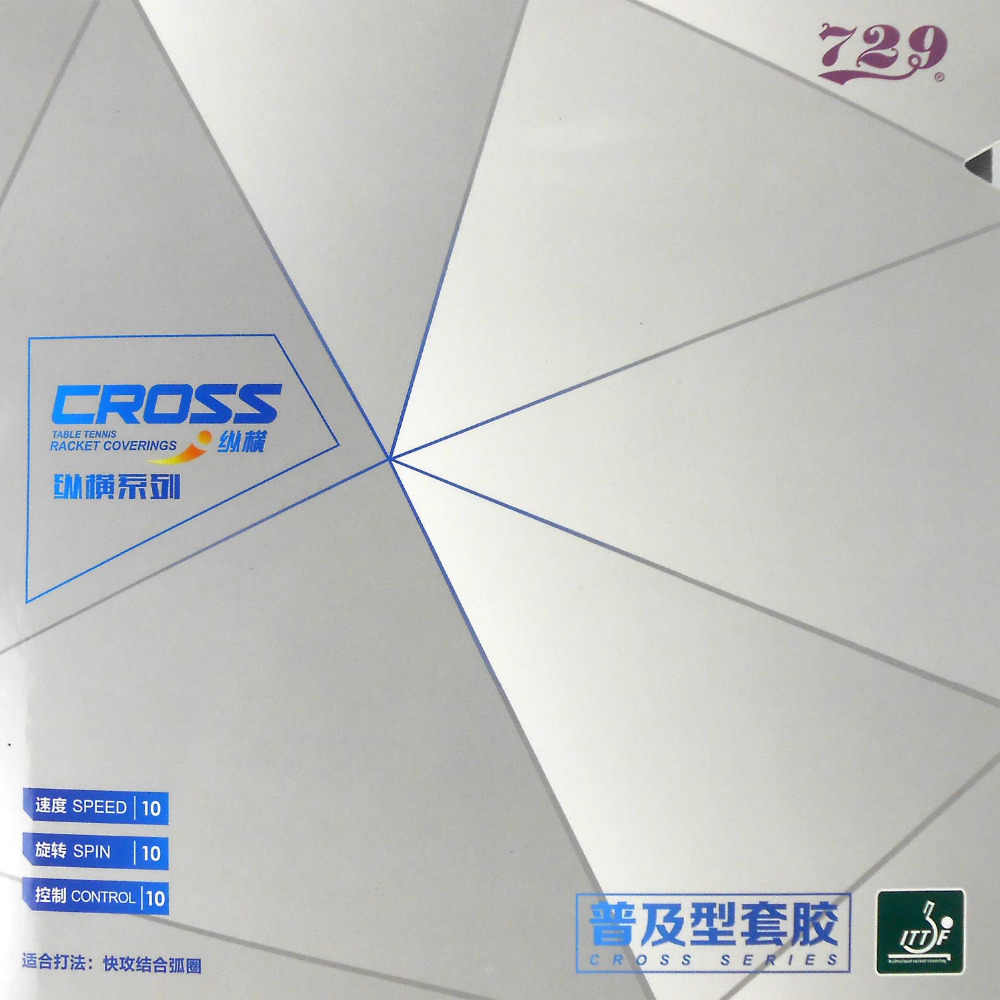 RITC 729 Friendship Cross Universal Pips-In Table Tennis PingPong Rubber With Sponge