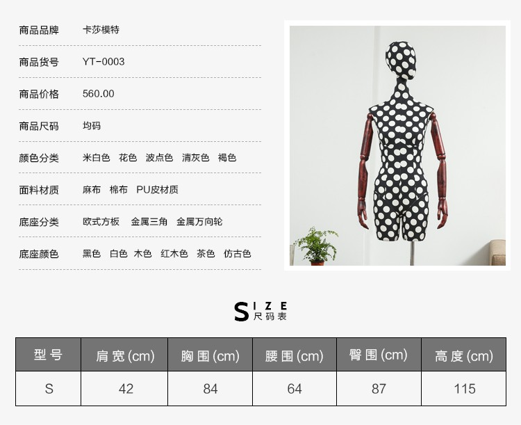 Clothes mannequins female half body mannequin cloth belt female wedding dress mannequin women\'s fabric mannequin (18)