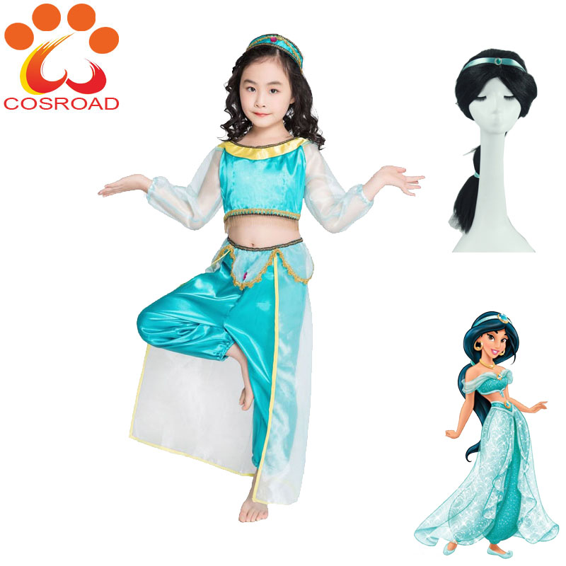 19332afd4db9b FindPitaya Christmas children's dress Aladdin's lamp cosplay Costume ...