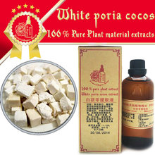 Бесплатный шопинг 100% растительного материала экстракты белый poria PORIA АЛЬБА экстракт ремонт 100 мл увлажняющий отбеливание уход за кожей