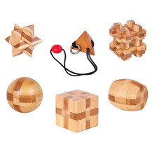 Classic 3D Wooden Puzzle Lock Toys Cube Game Model Kit Design IQ Rope Brain Teaser Puzzles Educational Toys For Adults Kids