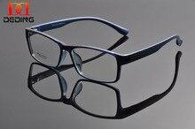 슈퍼 안경 렌즈 사이즈