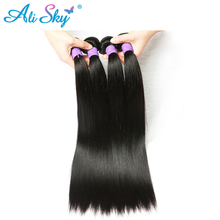 Ali Sky Straight Peruvian Human Hair Weave Bundles 100% 8-26 Inch Non-Remy Hair can be curled can buy 3or4 bundles