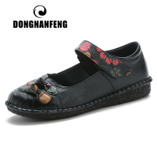 DONGNANFENG Female Ladies Mother Women Genuine Leather Shoes Sandals Flats Bowknot Flowers Retro Summer Beach Size 35-41 MLD-988