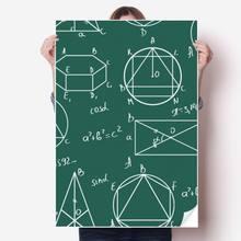 Diythinker Геометрическая математическая формула калькулятор