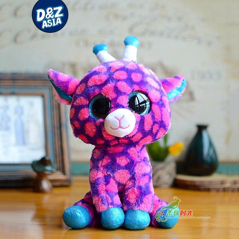 ᗔ5 Ty Beanie Boos Original United States Big Eyes Purple Giraffe