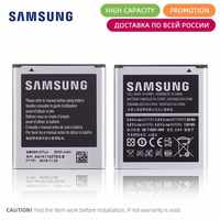 Batería Original para Samsung Galaxy Win i8520 i8530 i8550 i8552 i8558 i869 E500 batería EB585157LU capacidad completa 2000mAh