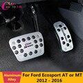 Liga de alumínio Do Carro Pastilhas de Freio e Acelerador Pedais de Gás Covers Pad Carro pedais Para Ford Ecosport MT/AT 2012-2016 Peças Do Carro