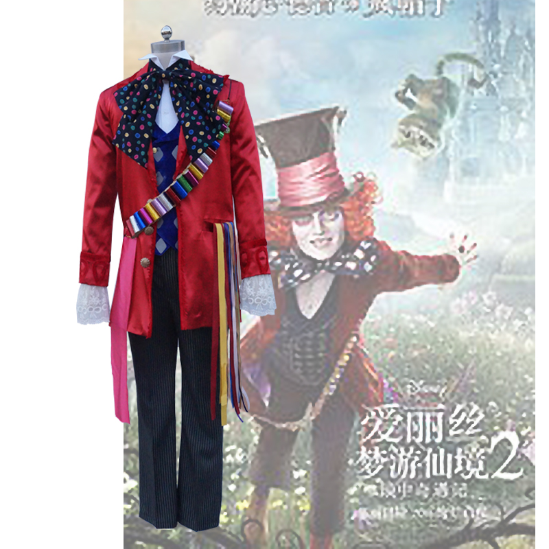 2017 New Arrival Alice in Wonderland 2 Mad Hatter Cosplay Costume Adult Costumes Halloween Party Cosplay Costumes For Men
