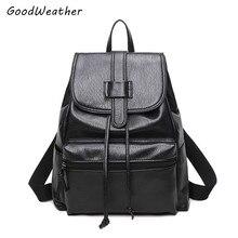 Высокое качество PU кожа женщин рюкзак drawstring случайные сумки женщин мода черный colleage мешок школы для девочек рюкзаки