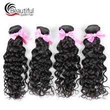 Красивые queen hair перуанская волна волос 4 Связки/Lot пряди человеческих волос для Инструменты для завивки волос натуральный Цвет 10-26 дюймов плетенка в виде волос, не имеющих повреждения кутикулы, чешуйки которой ориентированы в одном направлении