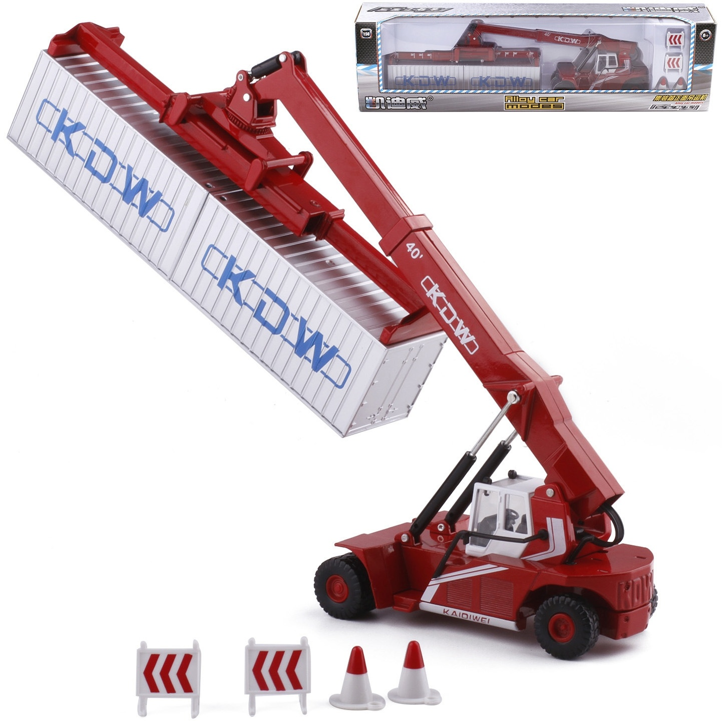 1/50 Scale High Quality Reach Stacker Die-cast Engineering Truck Model Toy For Boys