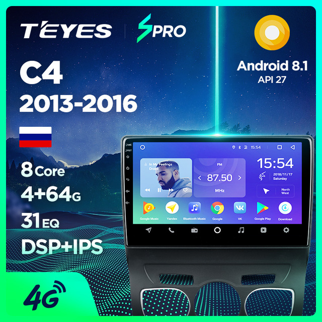 TEYES SPRO For Citroen C4 2010-2016 Car Radio Multimedia Video Player Navigation GPS Android 8.1 Accessories Sedan No dvd 2 din
