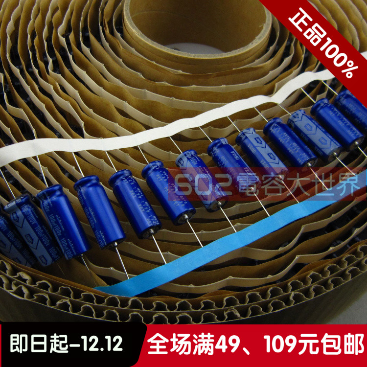 2019 hot sale 20PCS/50PCS Nichicon axial <font><b>audio</b></font> capacitor 100v100uf <font><b>100uf</b></font> 100v VX 10*27 Free shipping image