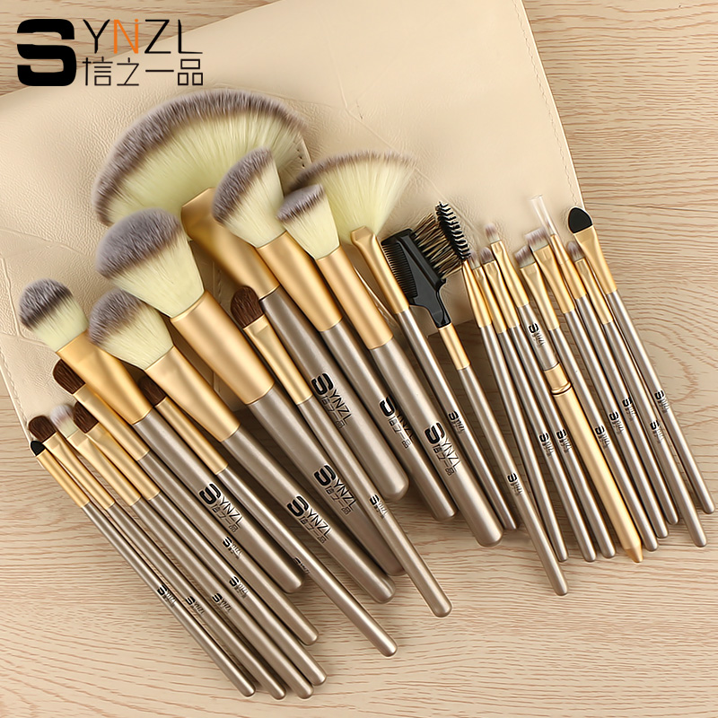 Hot sell Pro cosmetic brush set makeup tools professional 24pcs/18pcs/12pcs makeup brush set pro skit dp 3616 professional diy soldering aid tools 6 pcs