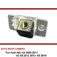 For Audi A6L A4 09 11 A3 S5 12 13 A5 14 Car Waterproof Night Vision reverse Rear View Reversing Backup Camera SONY