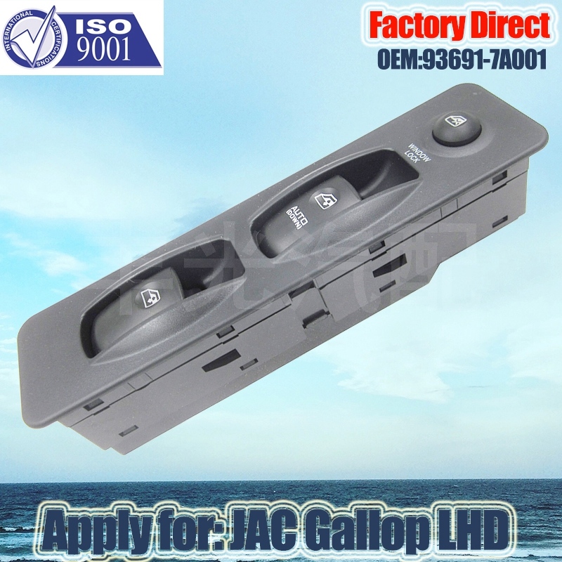 Factory Direct 93691-7A001 Auto Electric Power Window Switch Apply for JAC Gallop truck parts LHD Driver Side